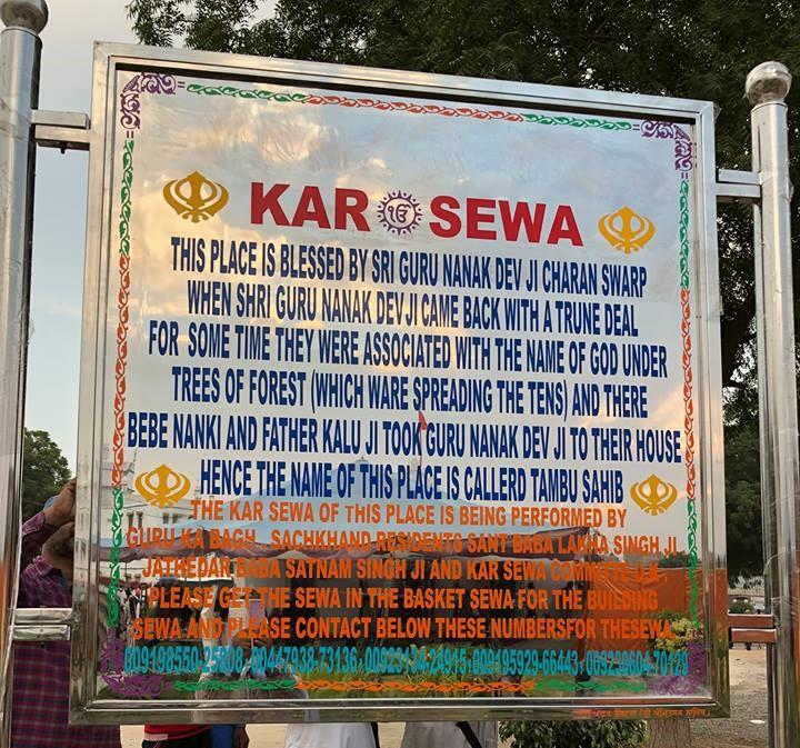 Sikh gurdwara in Pakistan