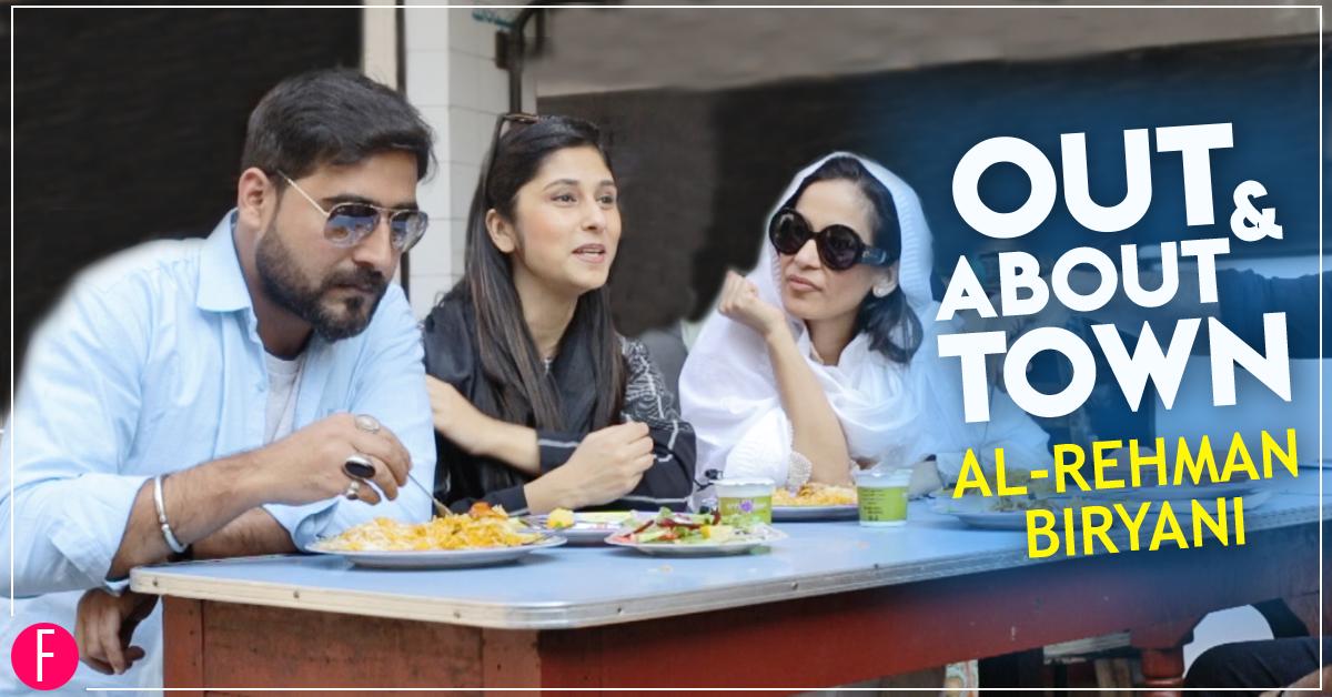 Al Rehman Biryani Centre - Out & About Town, Karachi