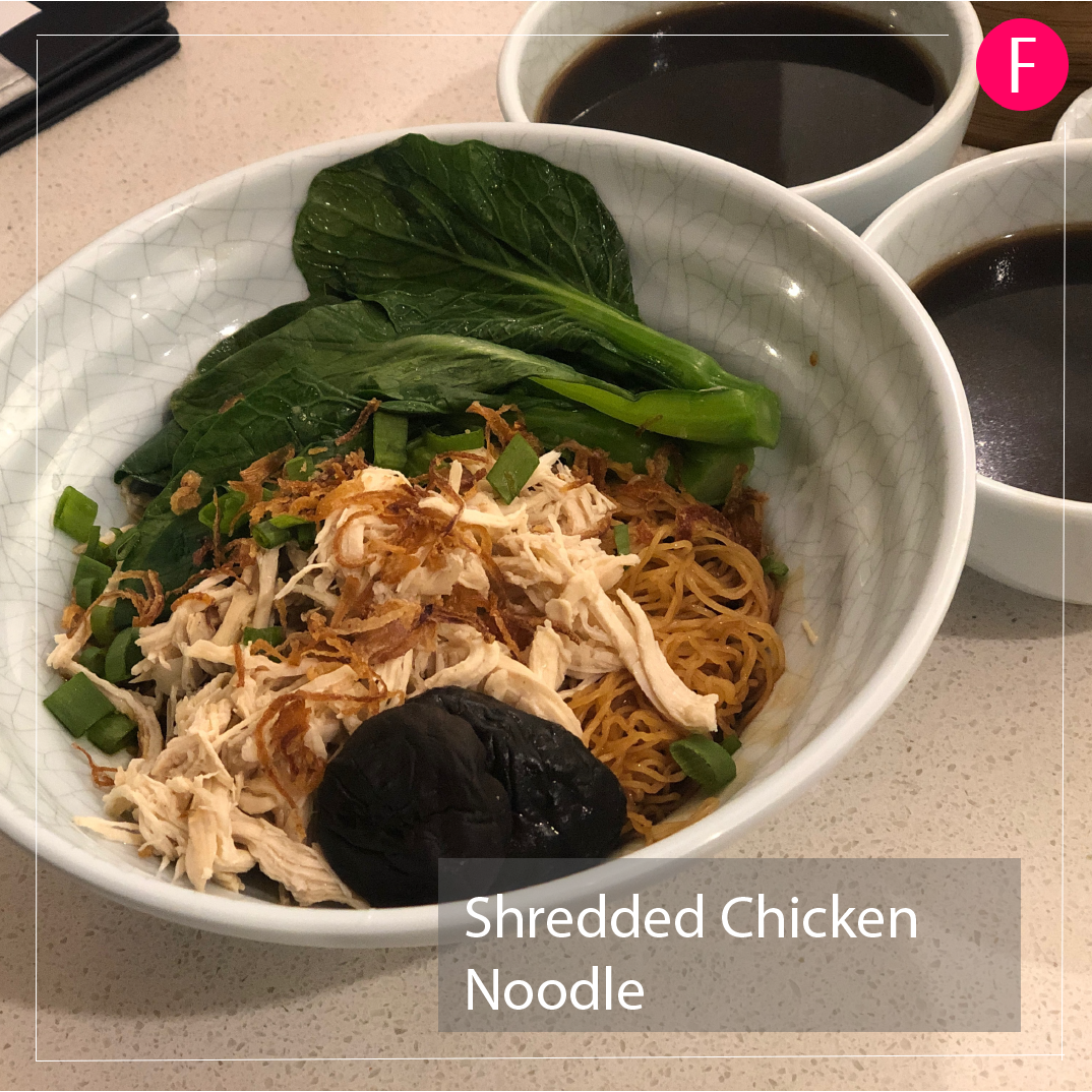 shredded chicken noodles, dim sum, chinese halal, singapore chinese food