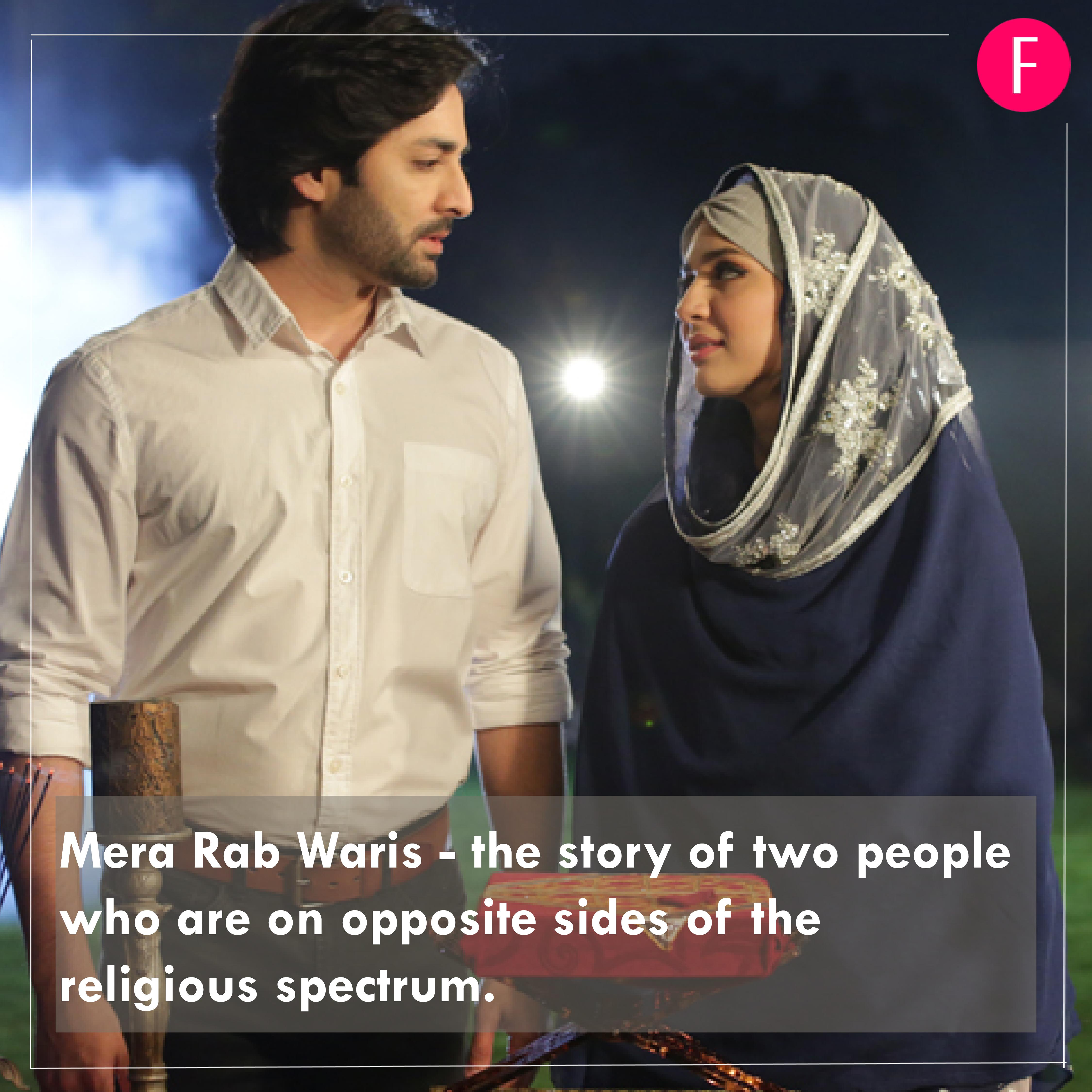 Mera Rab Waris, Pakistani dramas